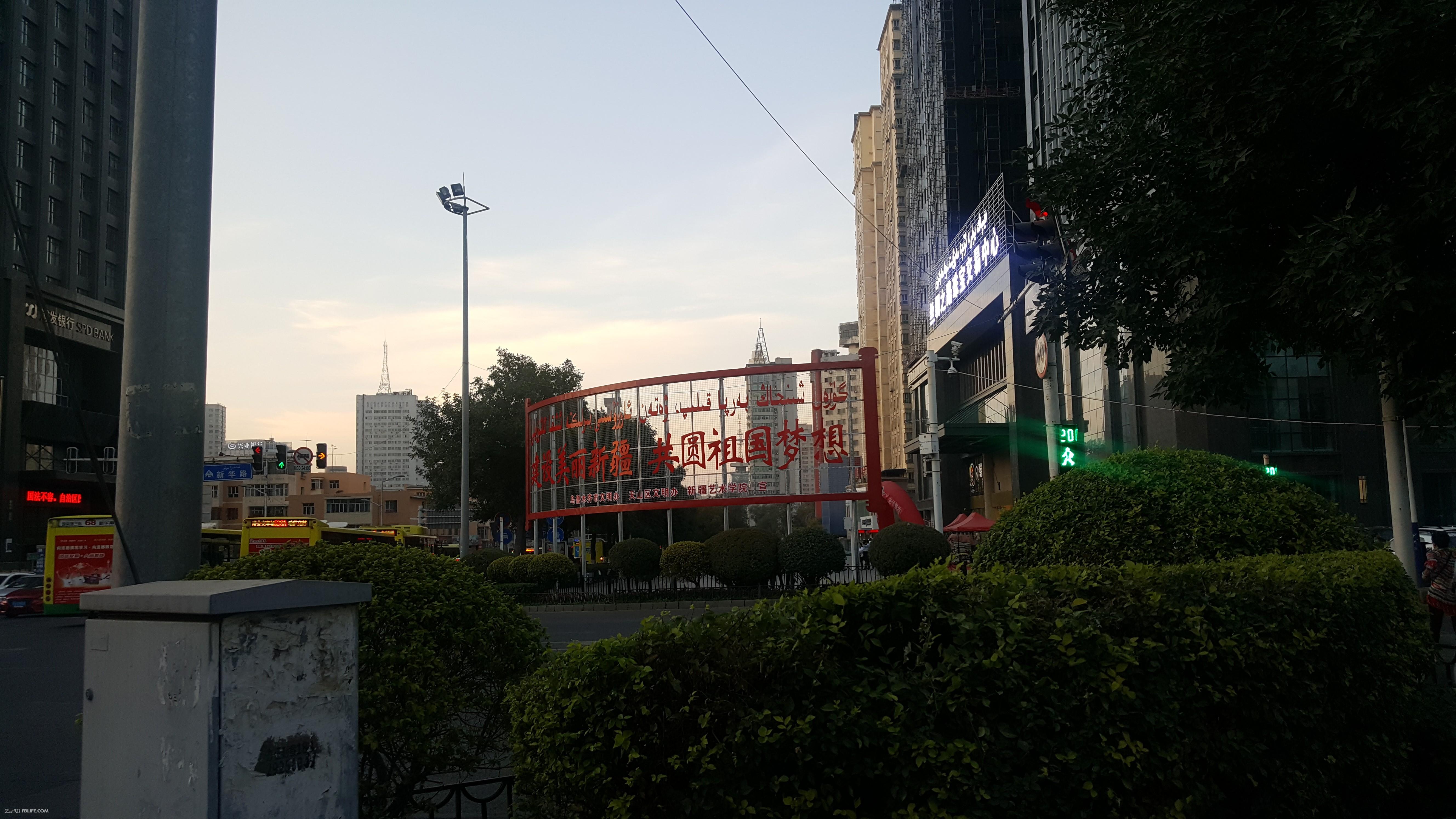 从长钢到新疆 自驾 ,第四天 新疆哈密 乌鲁木齐