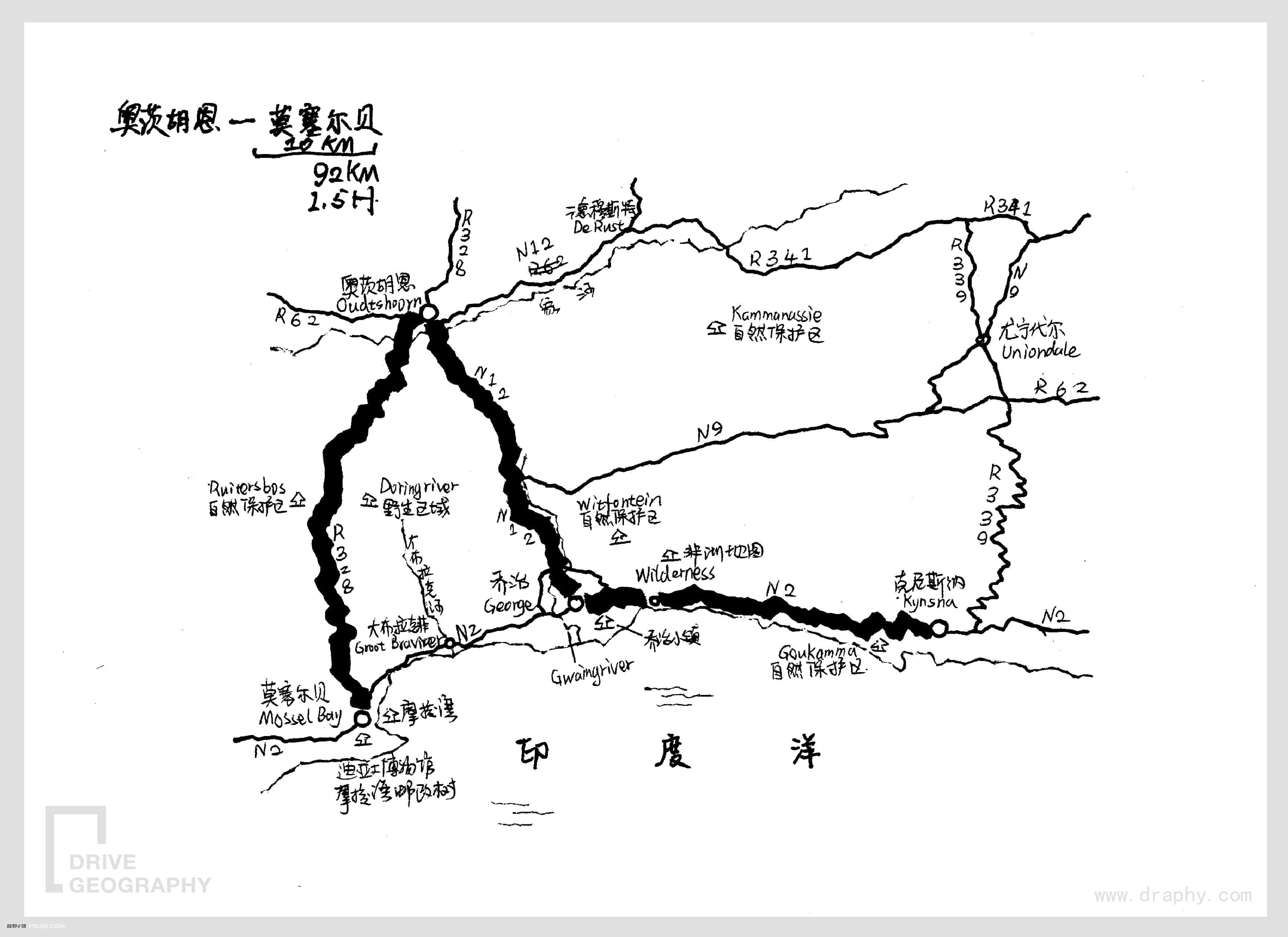 离开甘果洞后沿r328驱车向南前往印度洋边以优美海滨风景闻名的莫塞尔