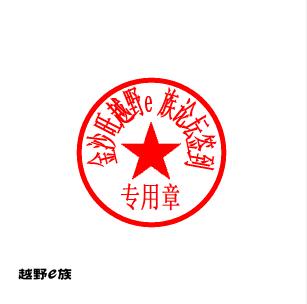 QQ图片20151225181638.png