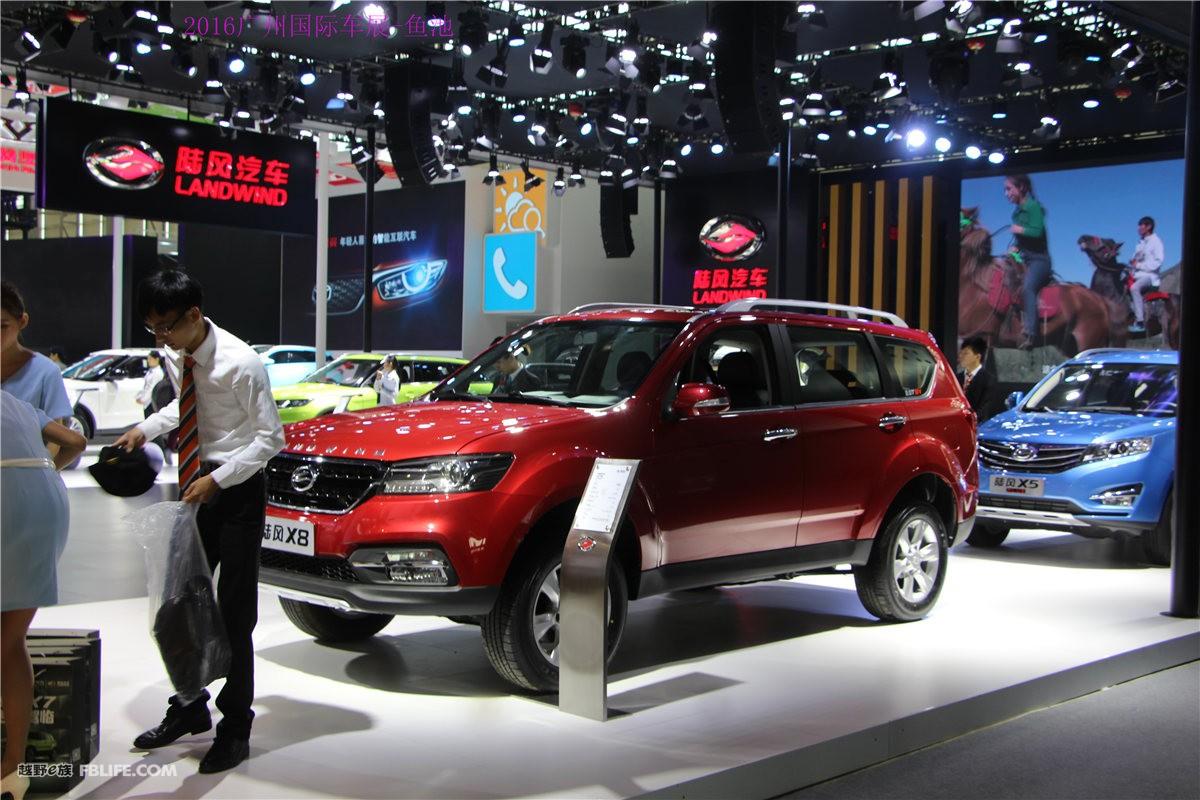 在2016广州车展上,陆风旗下新款suv车型—x8正式上市,新车分汽油及