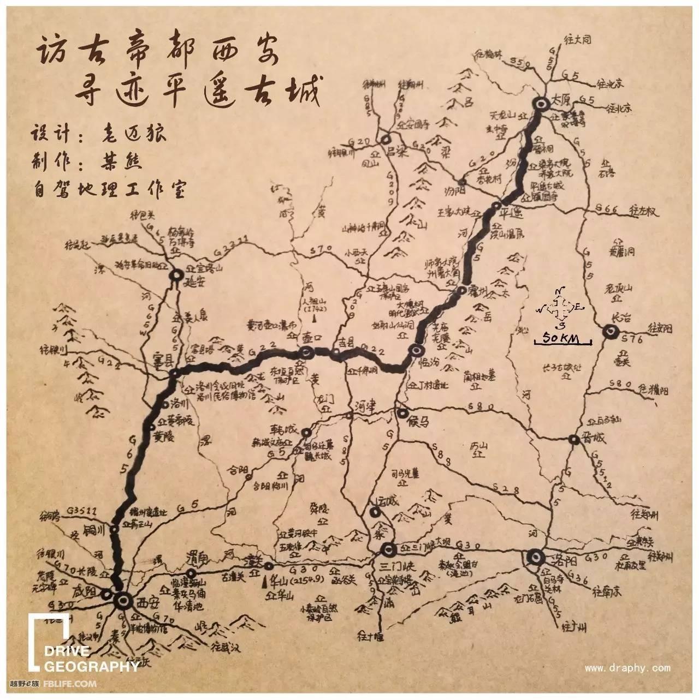 手绘线路图