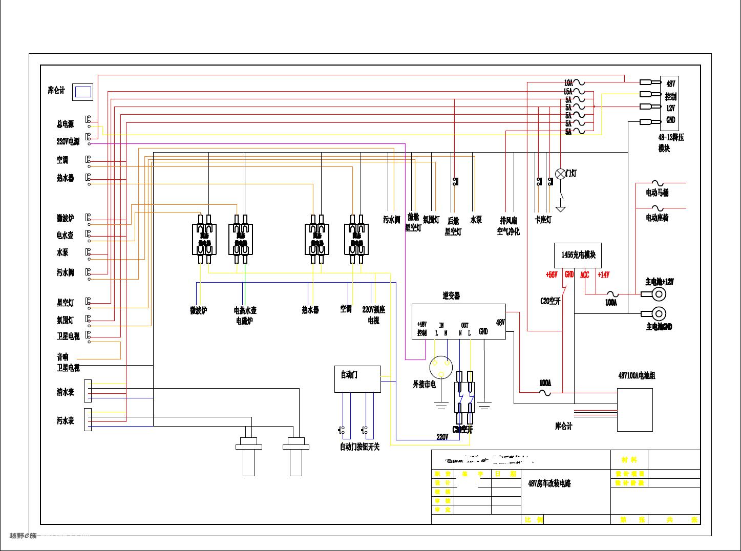 电路 电路图 电子 户型 户型图 平面图 原理图 1447_1076